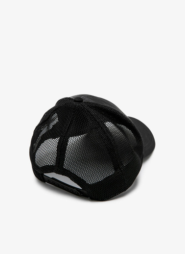 Koton Kamuflaj Desenli Şapka Siyah